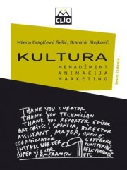 KULTURA - menadžment, animacija, marketing, VI izdanje