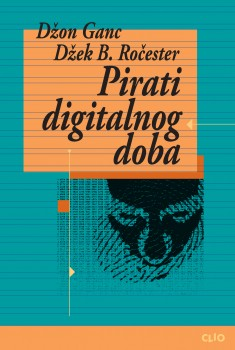 PIRATI DIGITALNOG DOBA
