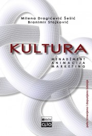 KULTURA - menadžment, animacija, marketing (peto izmenjeno i dopunjeno izdanje)